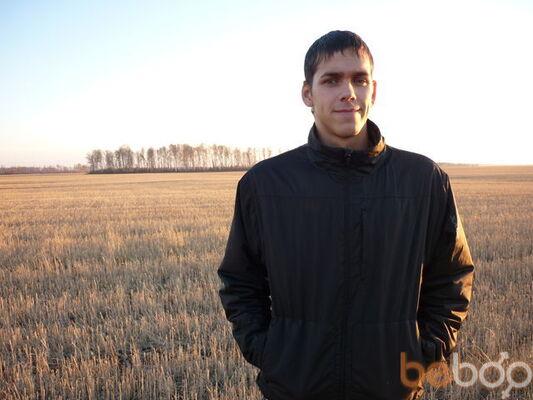 Фото мужчины Narcis, Курган, Россия, 29