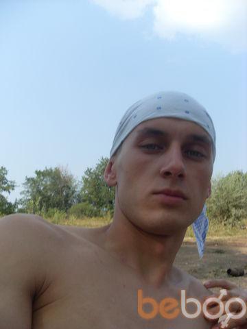 Фото мужчины ArturkA, Стерлитамак, Россия, 30