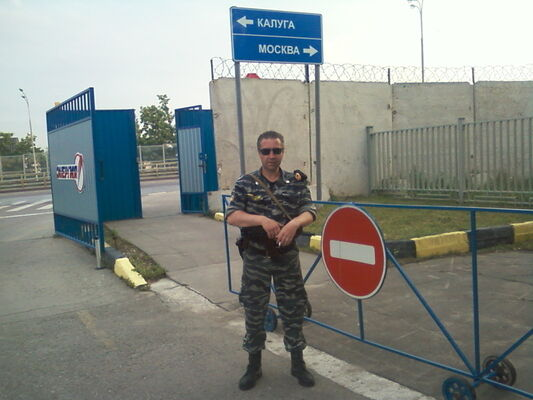 Фото мужчины Сергей, Москва, Россия, 49