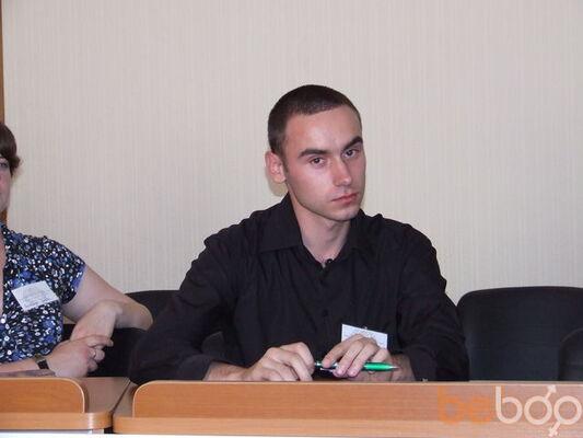 Фото мужчины Dima, Киев, Украина, 26