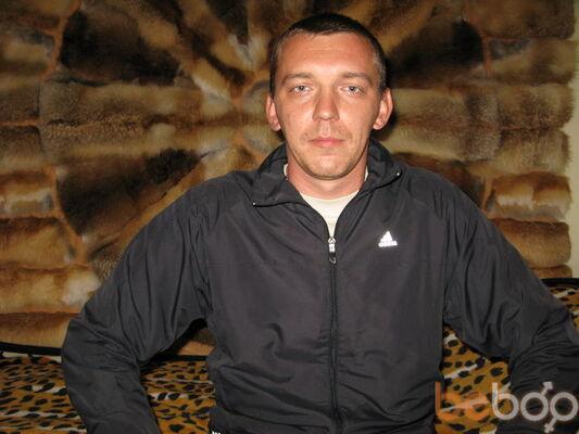 Фото мужчины AVATAR, Саратов, Россия, 39