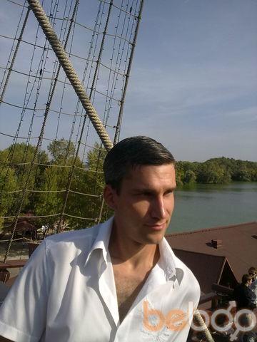 Фото мужчины Алексей, Днепропетровск, Украина, 37