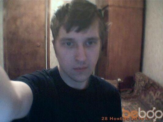 Фото мужчины уроган, Иваново, Россия, 38
