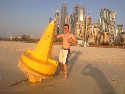 Дубай Знакомство