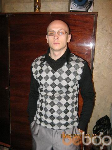 Фото мужчины Дима, Мариуполь, Украина, 33