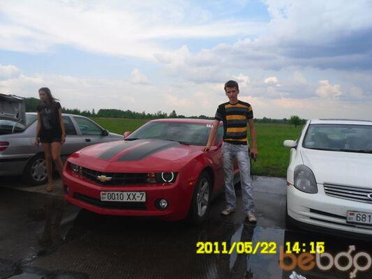Фото мужчины саргей, Минск, Беларусь, 30