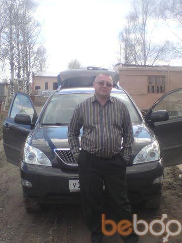 Фото мужчины Сергей, Северодвинск, Россия, 47