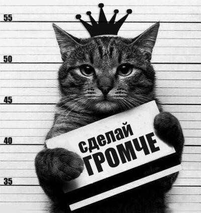 Фото мужчины Артем, Ростов-на-Дону, Россия, 26