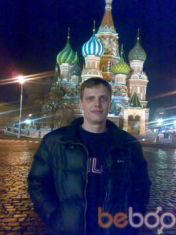Фото мужчины serbij, Павлодар, Казахстан, 40