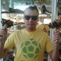 Фото мужчины Кирилл, Москва, Россия, 30
