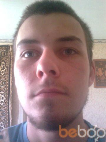 Фото мужчины рома, Славута, Украина, 26