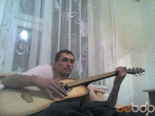 Фото мужчины halk1981, Бобруйск, Беларусь, 36