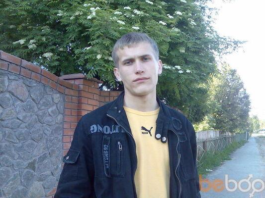 Фото мужчины imir10, Шевченкове, Украина, 30