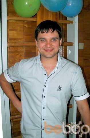 Фото мужчины nizar, Харьков, Украина, 36