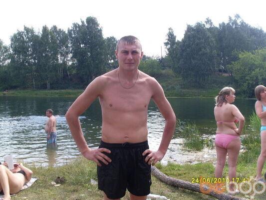 Фото мужчины Димон, Челябинск, Россия, 32