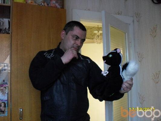 Фото мужчины Ataman77, Пинск, Беларусь, 38