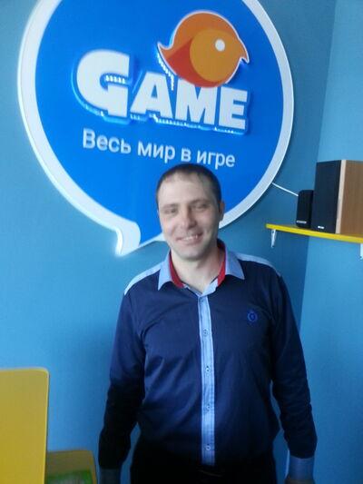 Фото мужчины Олег, Горловка, Украина, 32