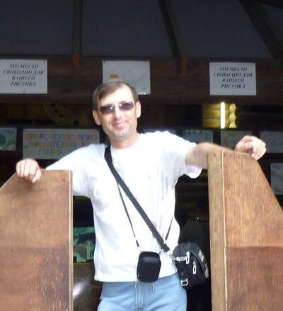 Фото мужчины Игорь, Новосибирск, Россия, 48