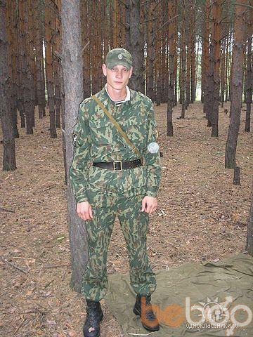 Фото мужчины хулиган, Озерск, Россия, 33