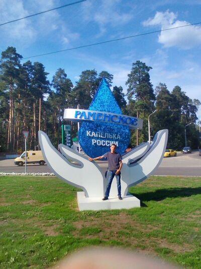 Фото мужчины Андрей, Иваново, Россия, 30