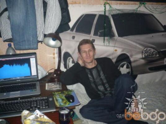 Фото мужчины жорик, Москва, Макао, 47