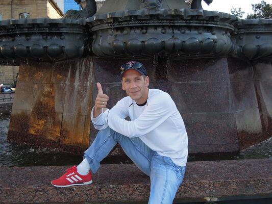 Фото мужчины Серёга, Томск, Россия, 45