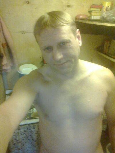 Фото мужчины Евгений, Хабаровск, Россия, 44