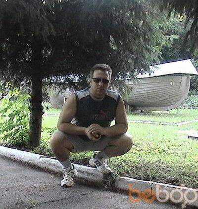 Фото мужчины Germanec, Черкассы, Украина, 50