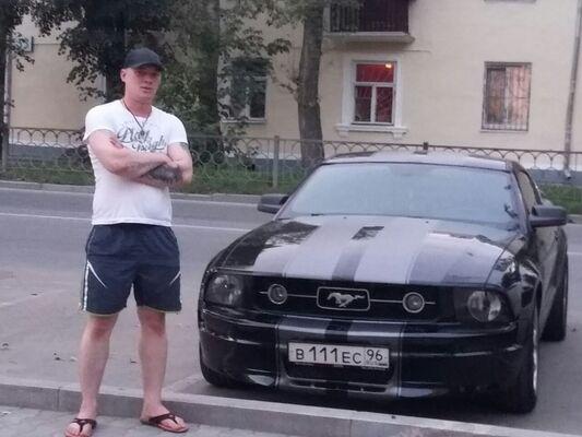 Фото мужчины Николай, Екатеринбург, Россия, 29