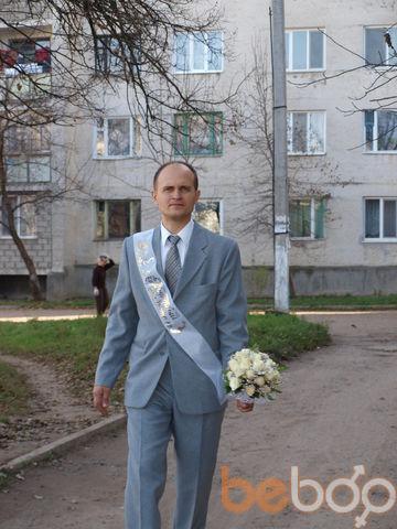 Фото мужчины искуситель, Тирасполь, Молдова, 37