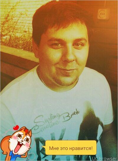 Фото мужчины Дмитрий, Новый Уренгой, Россия, 28