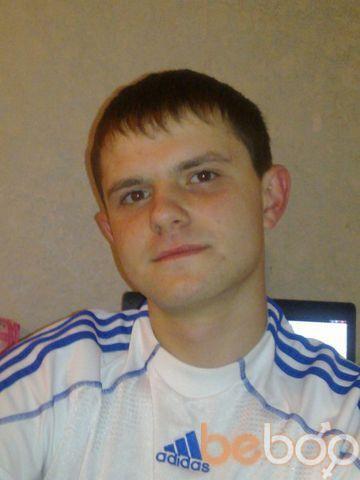 Фото мужчины малек, Шымкент, Казахстан, 28