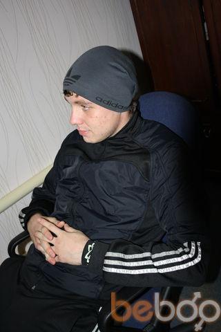 Фото мужчины Ман888, Шахты, Россия, 27
