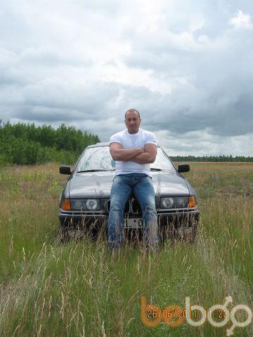 Фото мужчины Arimanas, Каунас, Литва, 43