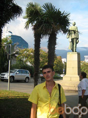 Фото мужчины Виктор, Большой Камень, Россия, 34