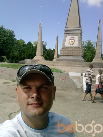Фото мужчины vadimysik, Здолбунов, Украина, 33
