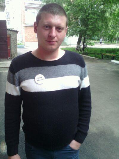 Фото мужчины Дмитрий, Кировоград, Украина, 29