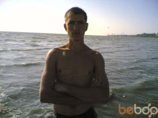Фото мужчины Carlos, Москва, Россия, 35