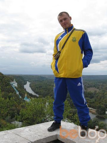 Фото мужчины Igrik, Доброполье, Украина, 33
