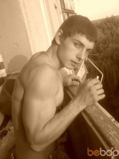 Фото мужчины Sneg, Алматы, Казахстан, 28