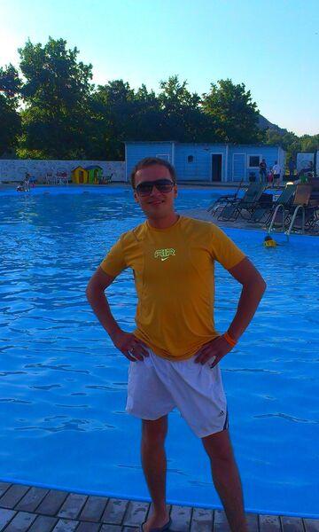Фото мужчины Сергей, Донецк, Украина, 36