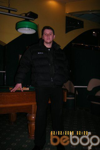 Фото мужчины maximus, Донецк, Украина, 32