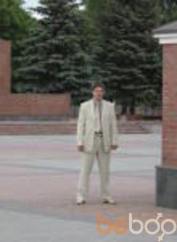 Фото мужчины тишина, Витебск, Беларусь, 37