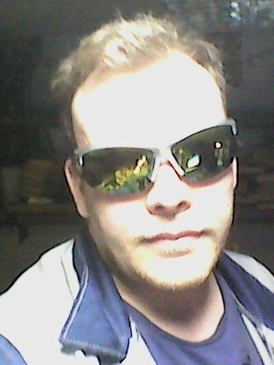 Фото мужчины Евгений, Самара, Россия, 30