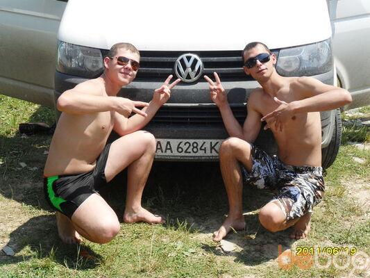 Фото мужчины GUF228, Шевченкове, Украина, 28