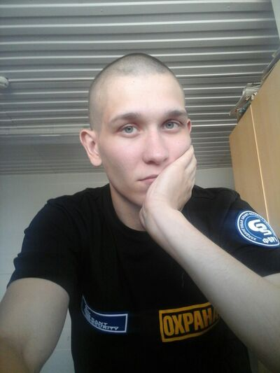 Фото мужчины Максим, Ростов-на-Дону, Россия, 22