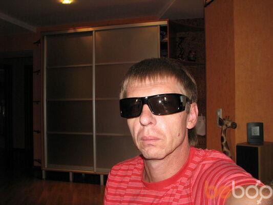 Фото мужчины gena, Харьков, Украина, 40