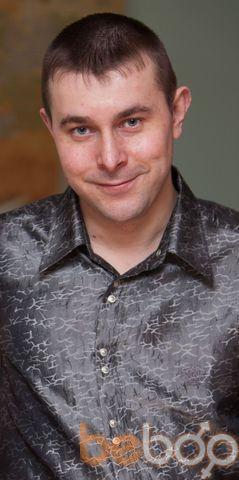 Фото мужчины Сергей, Орехово-Зуево, Россия, 35