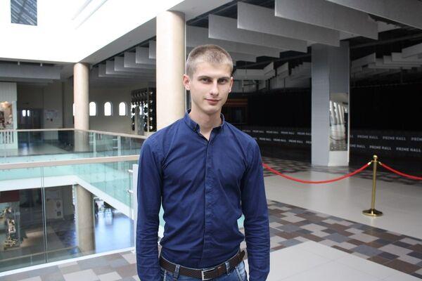 Фото мужчины Лёша, Минск, Беларусь, 22