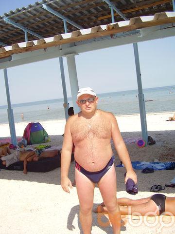 Фото мужчины vova6398, Львов, Украина, 36